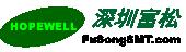 深圳市富松表面贴装有限公司
